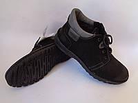 Зимние мужские замшевые ботинки фабрики ''Еscott'' с натуральным мехом (Польша)