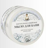 Рецепты Бабушки Агафьи белое мыло для бани