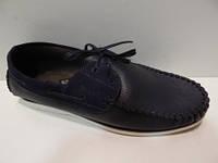Мужские мокасины на шнурках синие