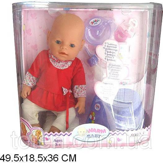 кукла Warm Baby инструкция - фото 10