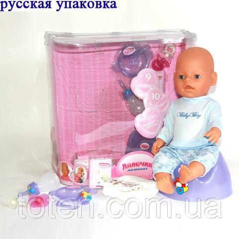 кукла Warm Baby инструкция - фото 7