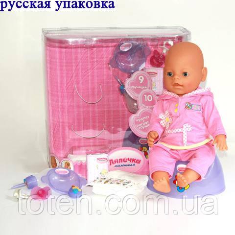 кукла Warm Baby инструкция - фото 11