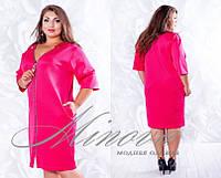 Платье женское впереди по всей длине молния плотный трикотаж Размеры 46,48,50,52,54,56