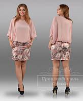 Платье нарядное верх шифон юбка ― жакард размеры 48, 50, 52, 54, 56
