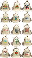 Корпоративный подарок  шапки для бани и сауны