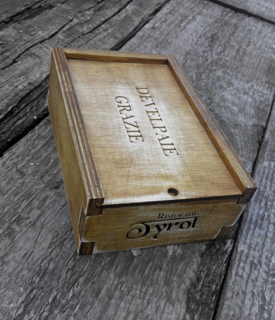 купить коробки для подарков оптом цена