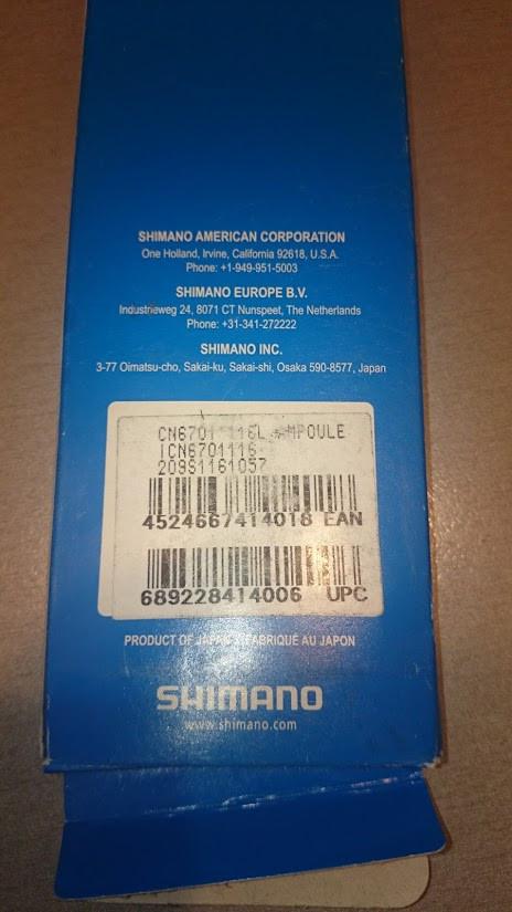 Цепь Shimano Ultegra CN-6701 (10 передач.) - картинка 3