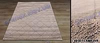Ворсовой ковер Шегги Tunis ромбики