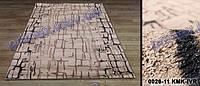 Ворсовой ковер Шегги Tunis камень