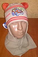 Зимние детские теплые комплекты для мальчиков.