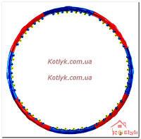 Массажный обруч Hula Hoop с магнитиками, вес 1,5кг , № 6003