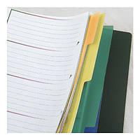 Разделитель Axent страниц цвет, 6 глав, картонный