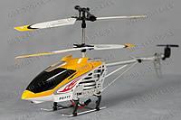3х канальный Большой Вертолет на Радиоуправлении FQ 777-505 Подарок сыну Вертолет 42 см для улицы и дома Игры