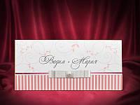 Пригласительные на свадьбу в розовых тонах, купить, запрошення на весілля