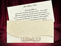 Эксклюзивные пригласительные на свадьбу бежевого цвета, оригинальные свадебные приглашения, заказать
