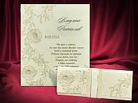 Оригинальные приглашения на свадьбу с цветами, запрошення на весілля