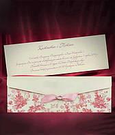 Красивые пригласительные на розовую свадьбу, запрошення на весілля