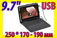 Папка чехол №2 для планшета 9.7 с клавиатурой планшет USB