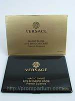 Тени для век Versace magic shine 28 Colors ABD