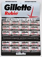Классические лезвия Gillette Rubie Platinum plus. 100 лезвий для бритья в 20 упаковках по 5 шт GIL /061 N