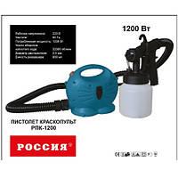 Краскопульт Россия РПК-1200 Вт