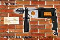 Дрель ударная Ростовдон 1600 Вт 16-й патрон, самозажим.