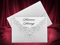 Красивые пригласительные на свадьбу в серебристом цвете, оригинальные свадебные приглашения, заказать