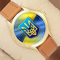 Часы с Гербом Украины, производитель Perfect, цвет золотистый