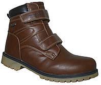 Подростковые зимние ботинки для мальчиков, ArrigoBello, ПОЛЬША, РАЗМЕРЫ 36-41