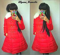 Женская куртка осень-зима  (Арт. 516)