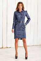 Женское джинсовое платье с ремешком