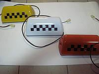 Плафон световой (шашечки)  для машин такси на крышу