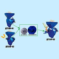 Диск-терка и крышка ДТЗ КР-03 для переоборудования ДТЗ КР-01, ДТЗ КР-02