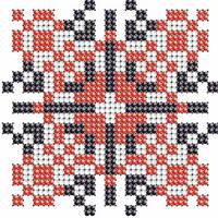 Схема на ткани для вышивания бисером Валерий - имя закадированное в вышиванке КМР 7112