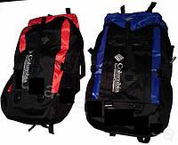 Спортивный рюкзак для активного отдыха Columbia