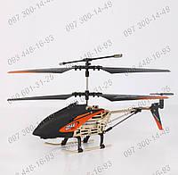 ROTOR II Радиоуправляемый вертолет 2,4 Ггц Большой вертолет 3х канальный Игрушки на радиоуправлении Детская