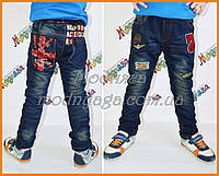 Зимние детские джинсы | утепленные детские джинсы