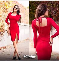 Как подобрать себе платье?