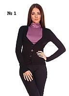 Стильная женская кофта на пуговицах, фото 1