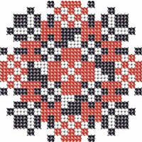 Схема на ткани для вышивания бисером Геннадий - имя закадированное в вышиванке КМР 7122