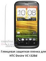Глянцевая защитная пленка для HTC Desire VC t328d