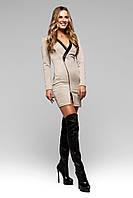 Мини-Платье с Вырезом и Красивым Декольте Бежевое S-XL