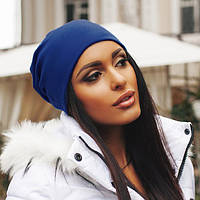 Шапка женская трикотажная темно синяя , женские шапки