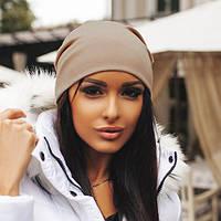 Шапка женская трикотажная капучино , зимние шапки