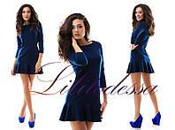 Мини с заниженной юбкой темно-синий