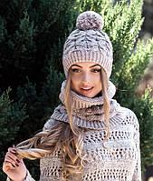 Зимний женский комплект «Леонтайн» (шапка и шарф-хомут)