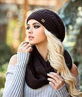 Зимний женский комплект «Вивьен» (берет и шарф-восьмерка)