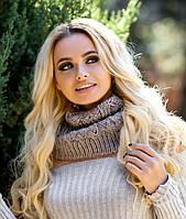 Зимний женский шарф хомут «Орианн»