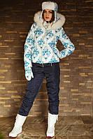 Женский стильный зимний костюм (куртка+комбез)