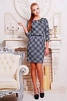 Трикотажное женское платье с поясом офисное